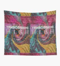 yamborghini high Wall Tapestry