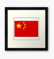 flag of china Framed Print