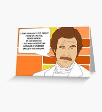 Humour Birthday Card Anchorman Brick I love lamp Funny Valentines Day Card