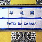 Pátio da Cabaia  by Ethna Gillespie