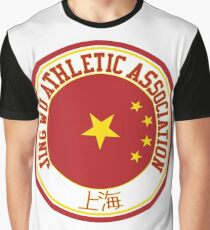 Jing Wu Athletic Association Graphic T-Shirt
