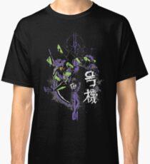 EvangeliTEE 01 Classic T-Shirt