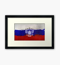 Russia Flag Framed Print