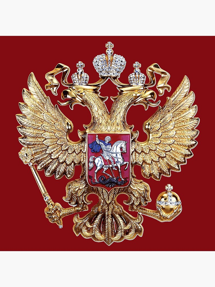 Russian Coat Of Arms by Goshadron