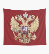 Russian Coat Of Arms Wall Tapestry
