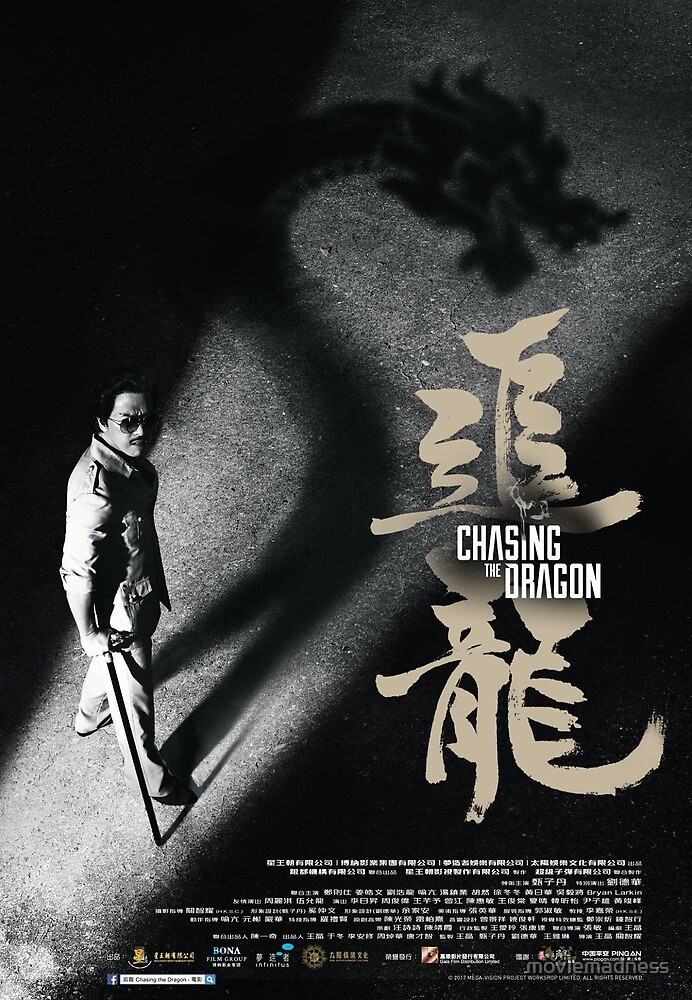 Chasing the Dragon by moviemadness