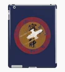 I Ain't Goin Back iPad Case/Skin