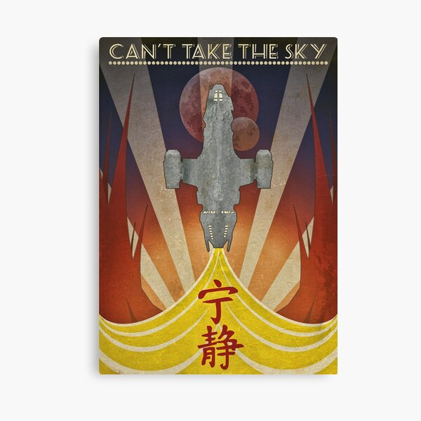Firefly - Art Deco Canvas Print