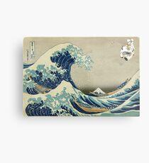 The Great Wave Off Katara Metal Print