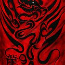 The Dragon by Roz Abellera Art Gallery