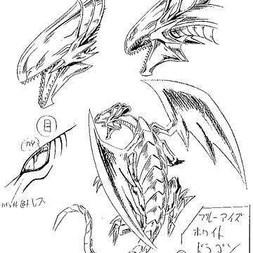 Blue-Eyes White Dragon sketches by daoustdraws