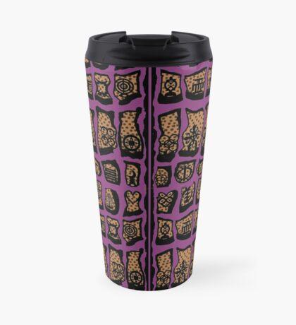 Sorrel Travel Mug