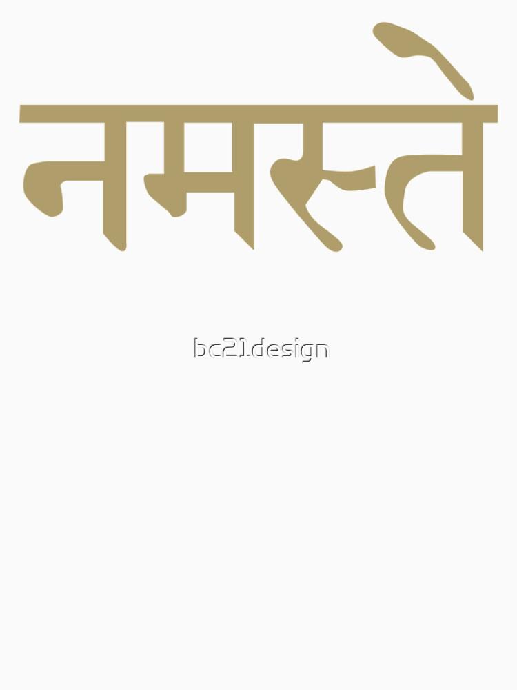 Gold Namaste Sanskrit Mens Premium T Shirt By Bc21design Redbubble