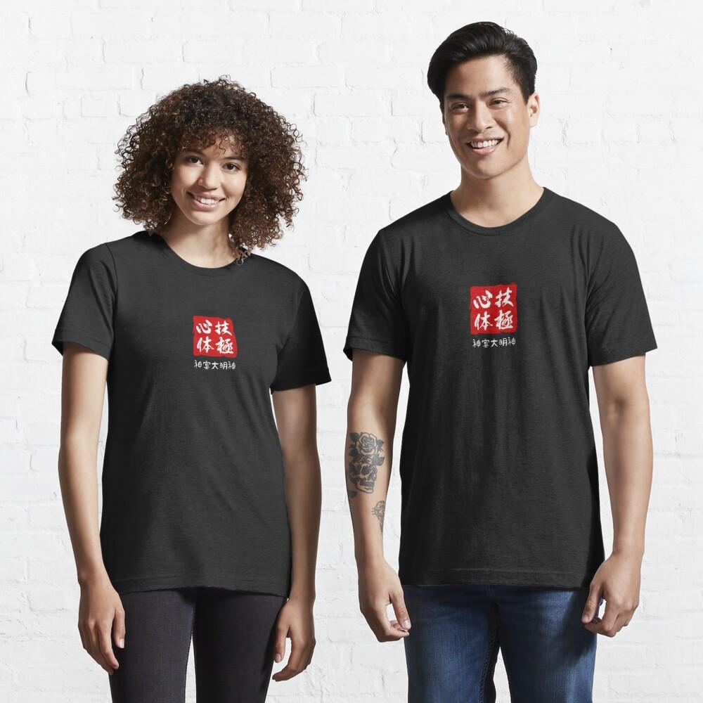 Great God of Kamuro Essential T-Shirt