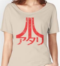 Atari Logo アタリ Women's Relaxed Fit T-Shirt