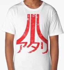 Atari Logo アタリ Long T-Shirt