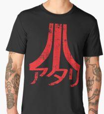 Atari Logo アタリ Men's Premium T-Shirt