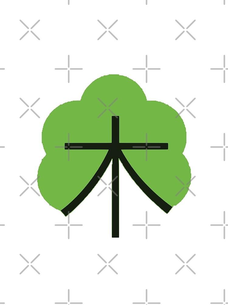 Tree Chinese Symbols Artistic Womens Chiffon Top By