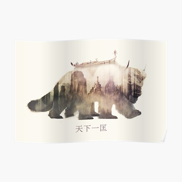 Yip Yip Appa - Sky Bison Airbender Art Poster