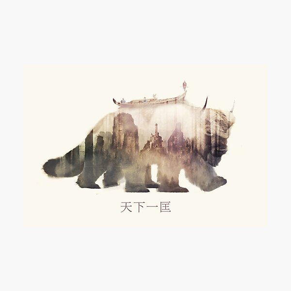 Yip Yip Appa - Sky Bison Airbender Art Photographic Print