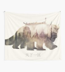Yip Yip Appa - Sky Bison Airbender Art Wall Tapestry