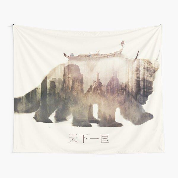 Yip Yip Appa - Sky Bison Airbender Art Tapestry