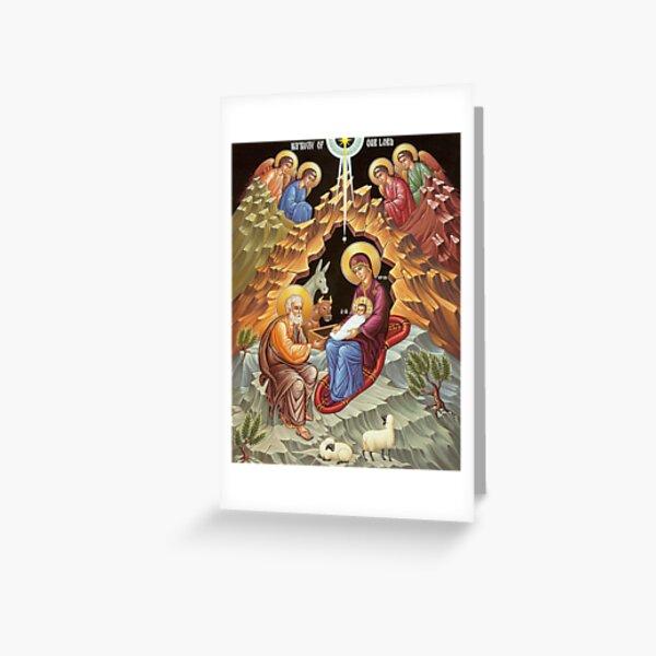 Orthodox Nativity Scene Greeting Card