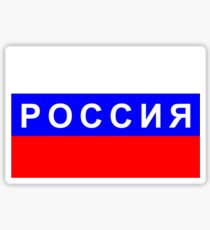 flag of Russia Sticker