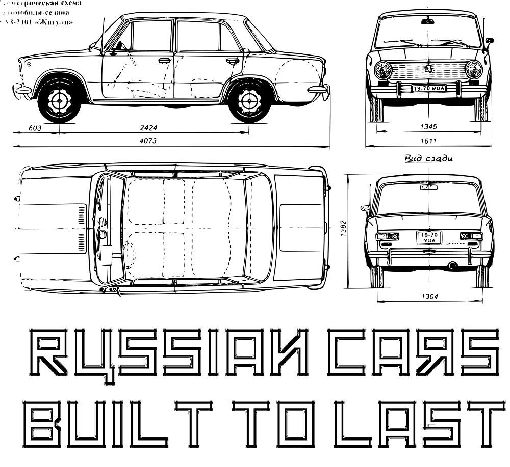 Russian Cars Built To Last Car Blueprint