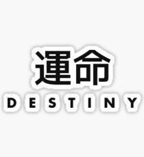 Destiny - Unmei Sticker
