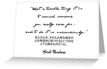 I Didnt Mean To Hurt You Haruki Murakami Greeting Cards By