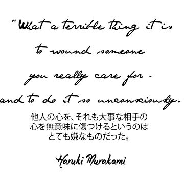 I didn't mean to hurt you.. - Haruki Murakami by roastedseaweed