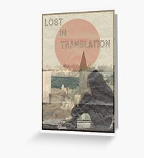 Lost In Translation Retro Print Greeting Card