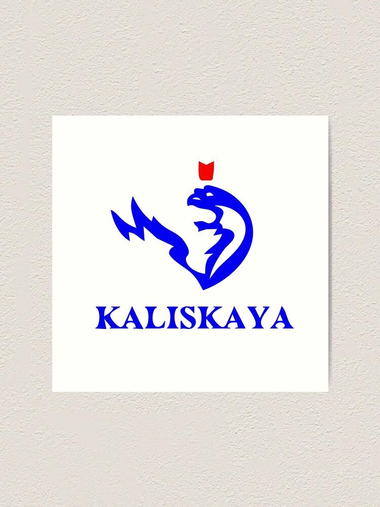 Kaliskaya Logo