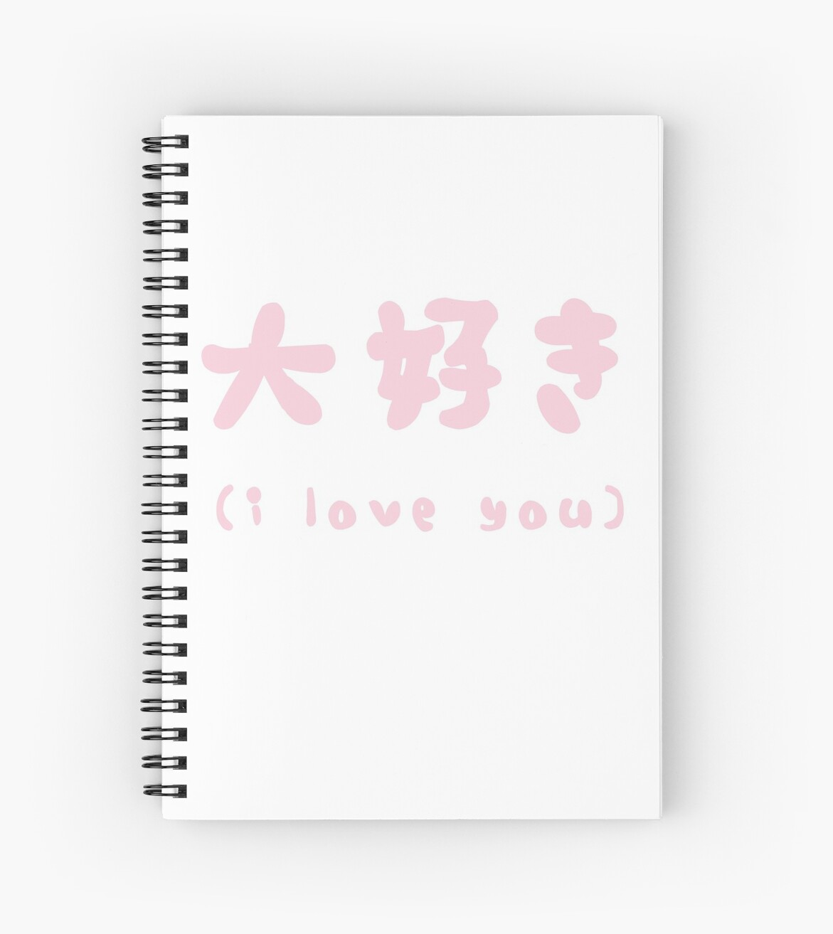 I Love You In Japanese Calligraphy Kanji Characters Spiral