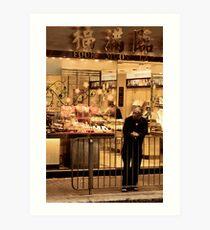 Hong Kong Man Art Print