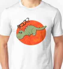 Kawaii Kaiju Wants Taco T-Shirt