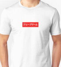 Camiseta unisex Cartas japonesas Supremas Katakana