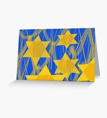Hanukkah Star of David Greeting Card