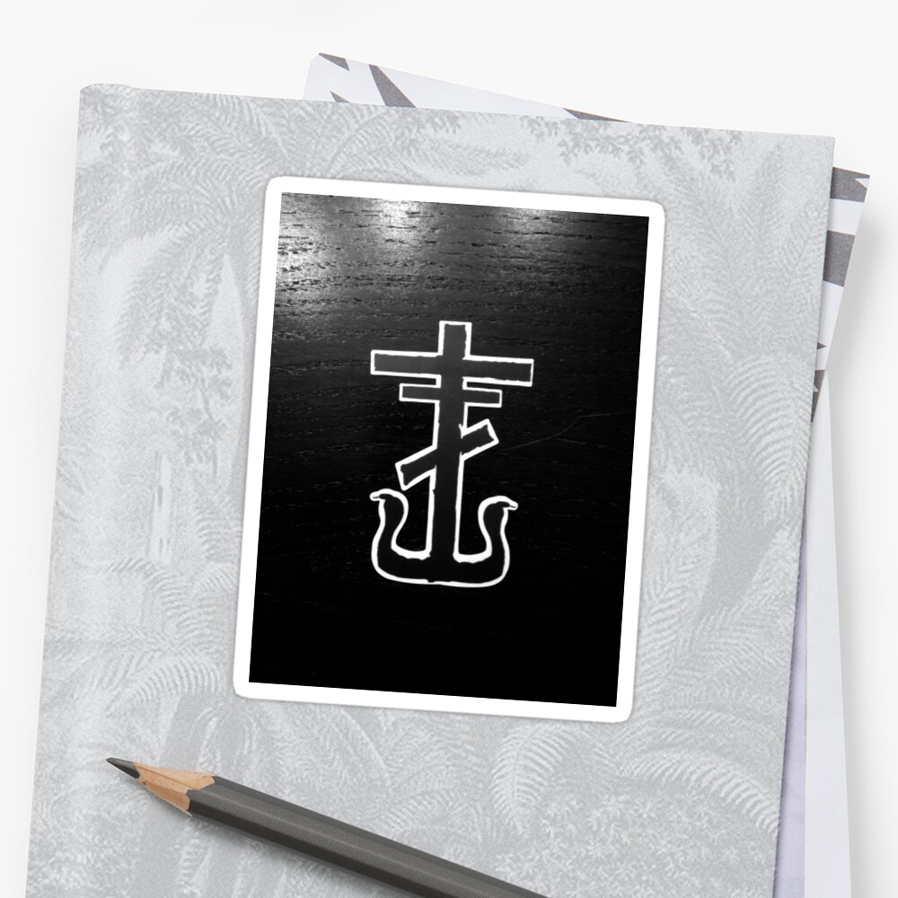 Frank Iero Logo Stickers By Diniles Redbubble