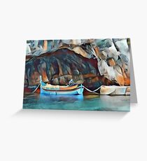 Little Fishing Boat Greeting Card