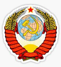 Soviet Union coat of arms Sticker