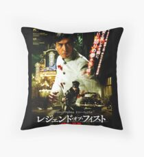 Legend of the Fist Throw Pillow