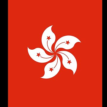I Love Hong Kong - Country Code HK T-Shirt & Sticker by deanworld