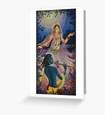 Radharani's dance Greeting Card