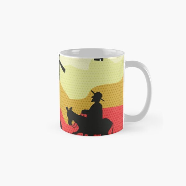 Tilting at windmills, Don Quixote Classic Mug