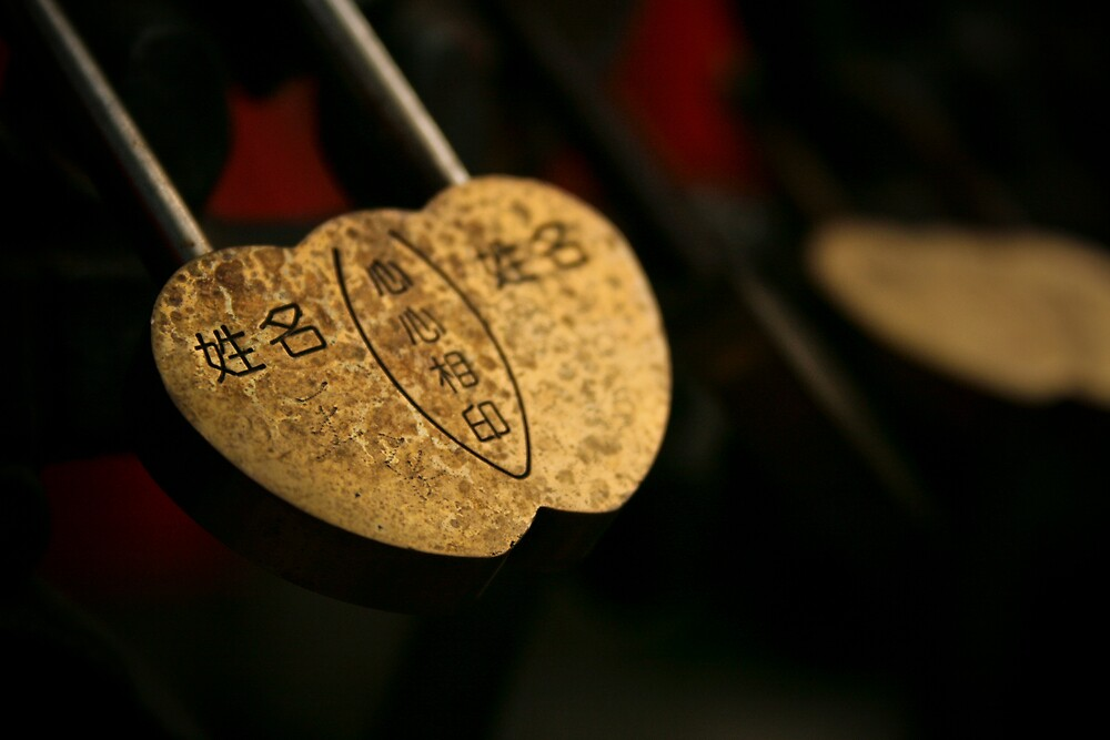 Chinese Marriage Padlocks by Kyle Livingstone