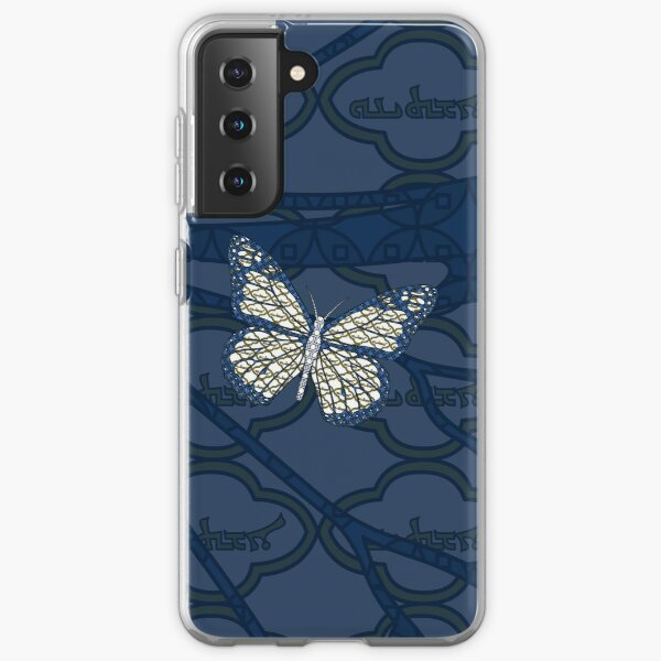 Jewish Monarch Samsung Galaxy Soft Case