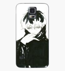 6 Case/Skin for Samsung Galaxy