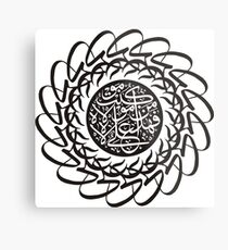 man kuntu mola ali name flower Metal Print